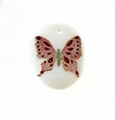 Makabibi Oval Painted Embossed Butterfly Copper