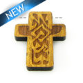 Mahogany wood cross laser designed 23mm